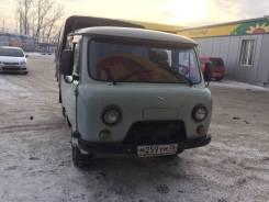 УАЗ-33094 Фермер, 2010