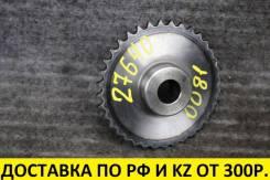 Шестерня ГРМ KIA Sorento BL D4CB оригинал