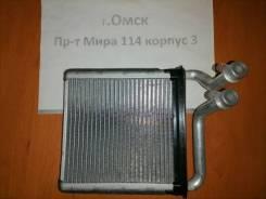 Радиатор печки Volkswagen GOLF 03- / Passat 05- / Tiguan / Skoda YETI