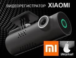 Видеорегистратор Xiaomi Mi Mijia 70 Meters 1080p. iMarket