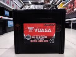 Аккумулятор Yuasa EFB Q-85 (95D23L) 66А/ч 650А (Start Stop)
