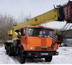 Услуги автокрана 16т стрела 22 метра