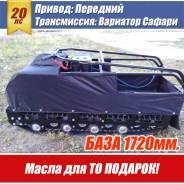 Щукарь, 2021
