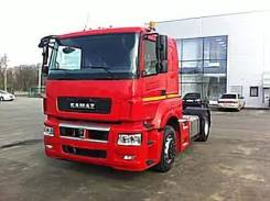 КамАЗ 5490-S5, 2020