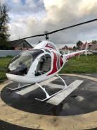 Продам вертолет