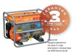 Генератор бензиновый Кратон GG-5500M 5,5 кВт. Новый. Гарантия