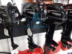Лодочный мотор Hidea HD5 FHS + Запасной винт+ Бак 12л + Шланг