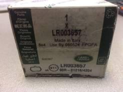 Колодки тормозные LAND Rover LR003657