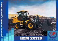 HZM XC33D, 2020