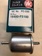 Фильтр топливный VIC FC-220