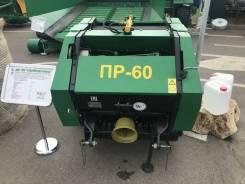 Пресс-подборщик рулонный ПРП-60 (Беларусь)