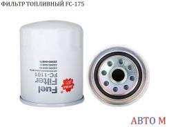 Продам фильтр топливный FC-1101 Sakura (FC-175)