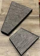Фильтр салона угольный VW Phaeton, Bentley Continental 3D0898644