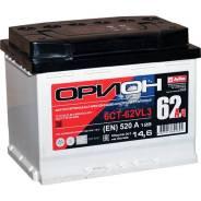Аккумулятор легковой Орион 62Ач п/п Орион