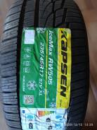 Habilead IceMax RW505, 235/45/17