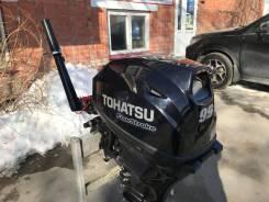 Лодочный мотор Tohatsu MFS 9.9