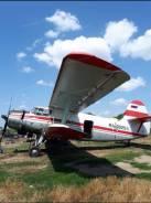 Самолет типа АН-2 на запчасти