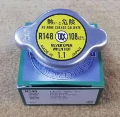 Крышка радиатора R148 1.1 / 16401-67150/ 19045-PTO-003 Futaba Япония