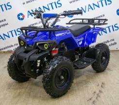 Avantis ATV Classic 8E, 2020