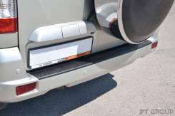 Накладка на задний бампер UAZ Patriot 2014- в наличии