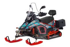 Sharmax SN-550 Max Pro, 2020