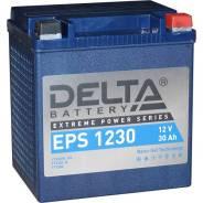 Мото аккумулятор Delta MOTO EPS EPS 1230 NanoGel YTX30HL-BS (30Ач о/п) Delta
