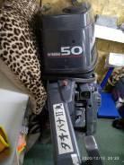 Продам Yamaha 50