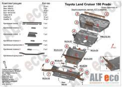 Защита картера Toyota Land Cruiser Prado