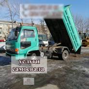 Услуги самосвала 7 тонн сыпучих грузов! эвакуатор манипулятор