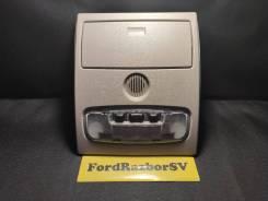 Плафон салонный передний Ford C-Max 03-07 1528640