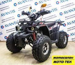 Квадроцикл Avantis Hunter 8 New Premium, МОТО-ТЕХ, Томск, 2020
