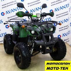 Квадроцикл Avantis ATV Classic 8+, МОТО-ТЕХ, Томск