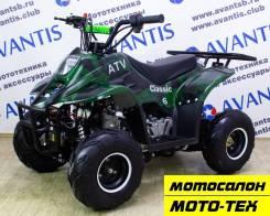 Квадроцикл Avantis ATV Classic 6, МОТО-ТЕХ, Томск