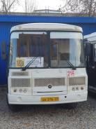 ПАЗ 32054, 2016