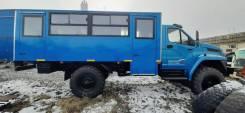 Урал Next 3255, 2018