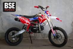 Питбайк BSE MX 125, 2020