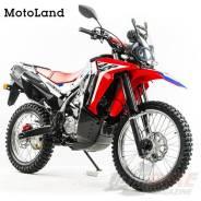 Motoland, 2020