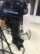 Glodeator G9.9pro