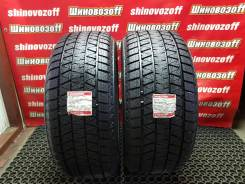 Bridgestone Blizzak DM-V3, 285/45 R19 111T, 255/50 R19 107T Japan