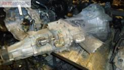 МКПП Audi A4 B5, 1995, 2.6л, бензин i (CYA)