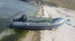 Пвх лодка 340, мотор marlin 9.9