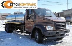 ГАЗ ГАЗон Next C41RB3, 2020