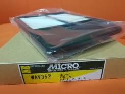 Фильтр воздушный Micro WAV352 honda Stepwgn RP1, RP2, RP3, RP4