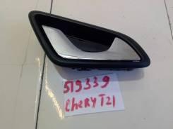 Ручка двери внутренняя задняя правая [T216202080] для Chery Tiggo 5 [арт. 519339]