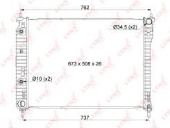 Радиатор LYNXauto RB1162 Chevrolet Captiva/OPEL Antara/Daewoo Winstorm
