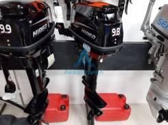 Лодочный мотор Hidea 9.8 FHS + запасной Винт/ Чехол в Подарок