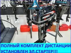 Лодочный мотор Hidea (Хайди) HD9.9 PRO FES дистанция + Эл. стартер!