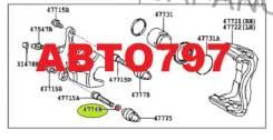 Продам Направляющую Суппорта 47769-50010 Toyota