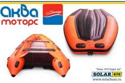 Новинка 2020г! Лодка ПВХ Solar-470 Super Jet tunnel (2020)
