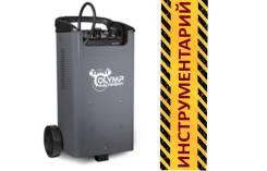 Пускозарядное-зарядное устройство СВ-320 Olymp Machinery 12-24в